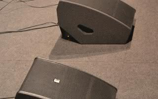Outline Superfly - nowy system line array